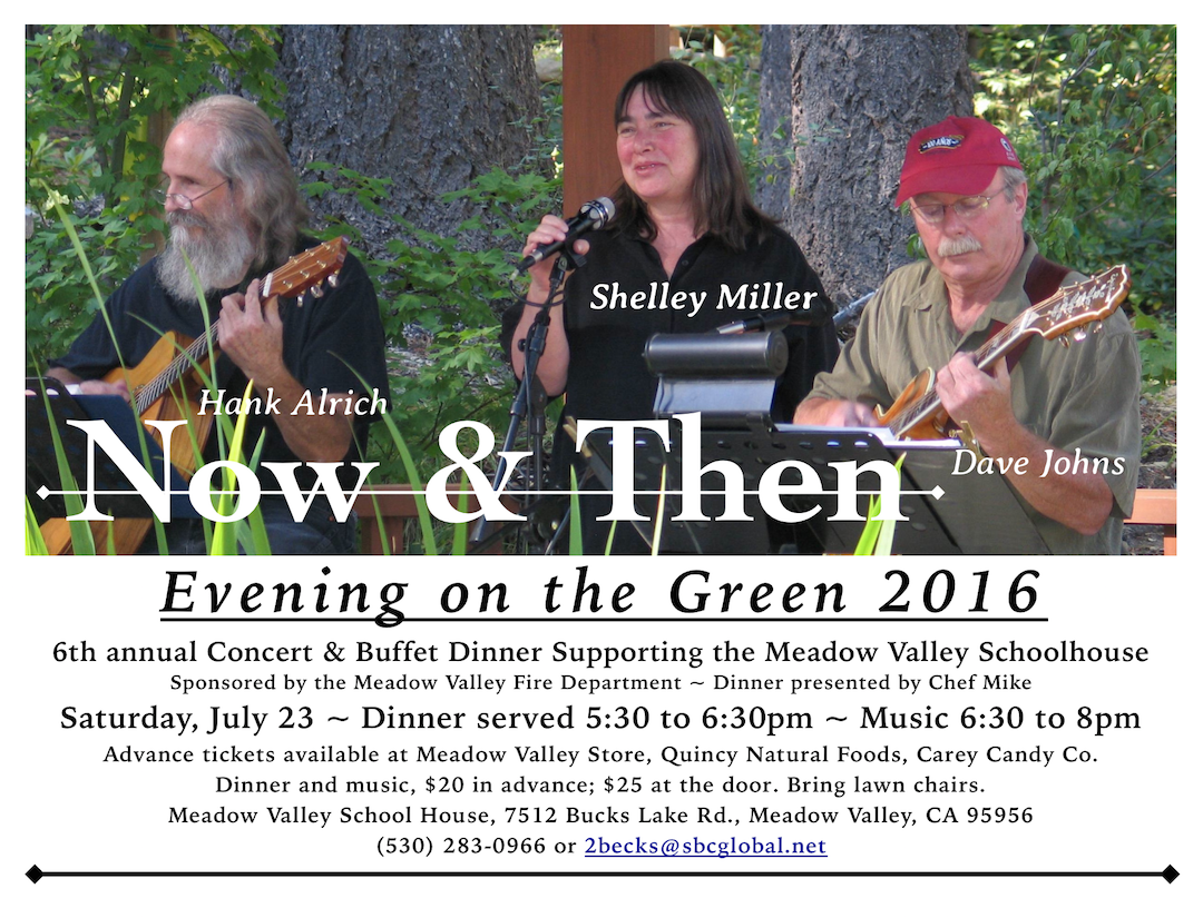 Now&Then_Poster_07.23.2016