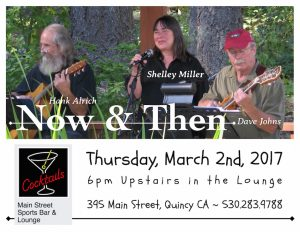 Now & Then: Shelley Miller, Dave Johns, & Hank Alrich @ Main Street Sports Bar & Lounge